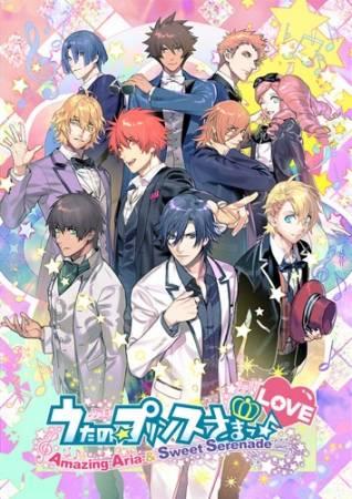 「うたの☆プリンスさまっ♪Amazing Aria & Sweet Serenade LOVE」ディスプレイコンテスト 9月23日(土・祝)からアニメイトにて開催!