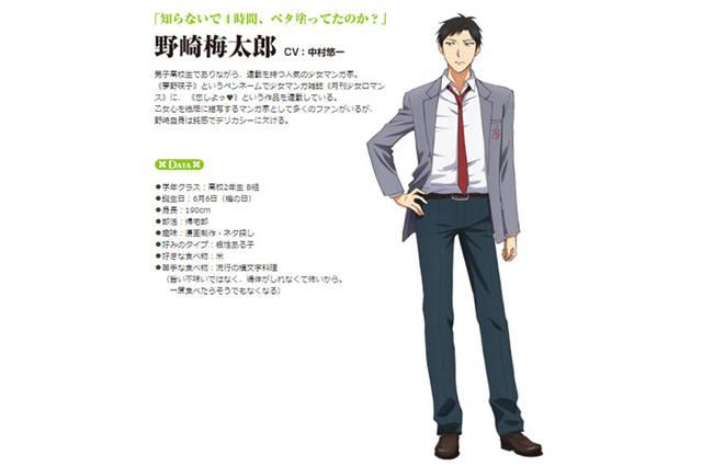 中村悠一さん演じるアニメキャラ5選!甘く危険なイケメンボイス