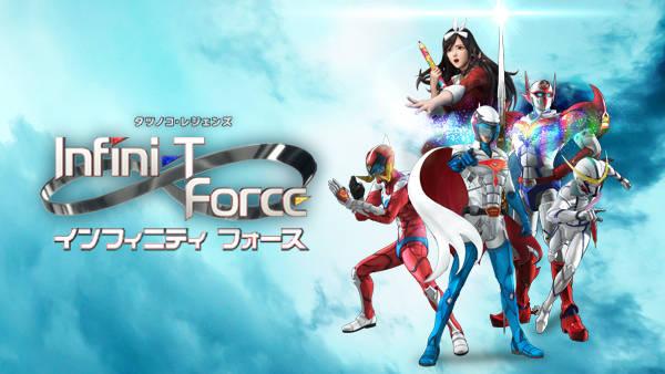 日本テレビほかで10月より放送される新アニメ『Infini-T Force』9/26(火)0時より、Huluにて先行配信開始!