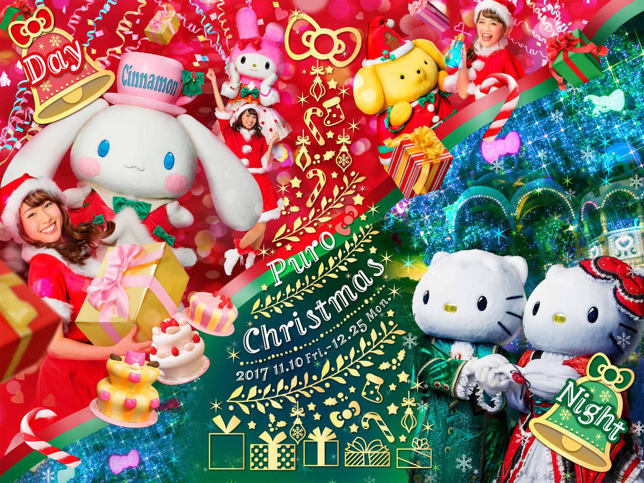 テーマは「昼はパーティ、夜はロマンティック」クリスマスソング×イルミ×ダンスが融合する初のクリスマスショーや青く輝くロマンティックなイルミネーション空間が楽しめる「ピューロクリスマス」開催決定!