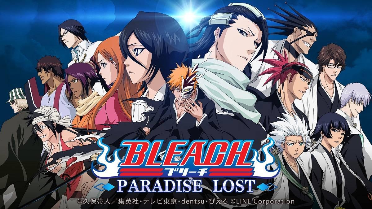 『BLEACH』ダイナミックな剣戟、重厚な物語がフル3Dになって甦る!「LINE BLEACH -PARADISE LOST-」、配信開始