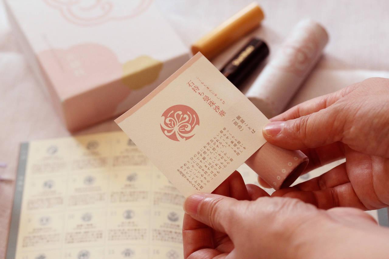 """出会える確率は""""366分の1""""。誕生日の花個紋のはんこ「366日の花ずかん」、好きな花やデザインからお気に入りの紋に出会える新機能をリリース。"""
