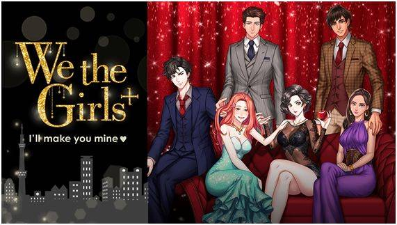 全米No.1恋愛ゲームブランド『Shall we date?』最新作ブランド初!好きなヒロインを自分で選択することが可能に!『Shall we date?: We the Girls+』