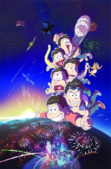 『おそ松さん』オンリーショップがアニメイト池袋本店にて開催決定! 10月のアニメイトオンリーショップ情報