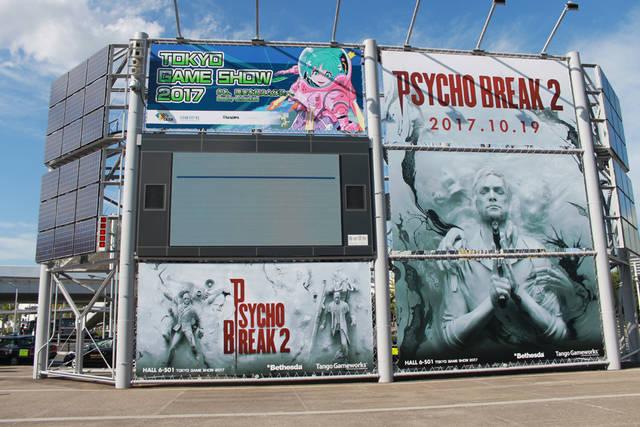 【東京ゲームショウ2017】人気声優が多数登場! 注目タイトルステージの振り返り詳細レポート