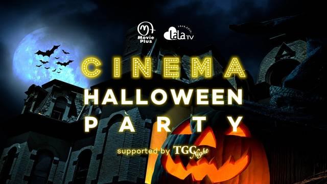 今大注目の2.5次元俳優・健人、TGCでも人気のAMIAYAなど豪華ゲスト、アーティスト、DJが大集結!夢のような映画の魔法に包まれる!一夜限りのハッピー&エキサイティング・パーティー