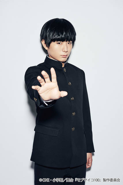 アニメ版主演声優・伊藤節生が舞台版も主演となる舞台『モブサイコ100』メインキャスト続々決定!!