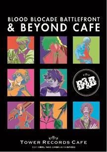 血界戦線 & BEYOND × TOWER RECORDS CAFE11/7~TVアニメ第2章のスタートを記念したコラボカフェを表参道店で開催!