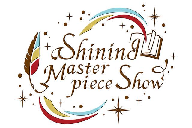 『うたの☆プリンスさまっ♪Shining Masterpiece Show』 CD発売及び企画展開催が決定!