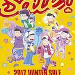"""今年のWINTER SALEは """"おそ松さん"""" とコラボタワーレコード『2017 WINTER SALE』11/20(月) スタート!"""