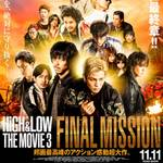 『HiGH&LOW THE MOVIE 3 / FINAL MISSION』週末興行ランキング堂々第1位!!