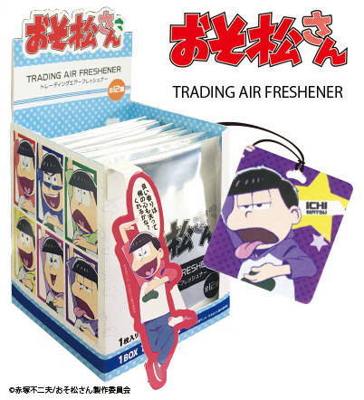 あの6つ子をイメージした香り?!TVアニメ「おそ松さん」全種類集めたいトレーディングエアーフレッシュナーが新発売