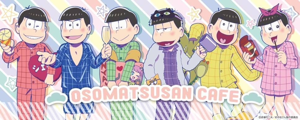 「おそ松さん」第2期放送記念期間限定コラボ 「おそ松さん」 カフェ第2弾、東京&大阪で開催クリスマスは6つ子たちと一緒にパジャマパーティーをしよう!