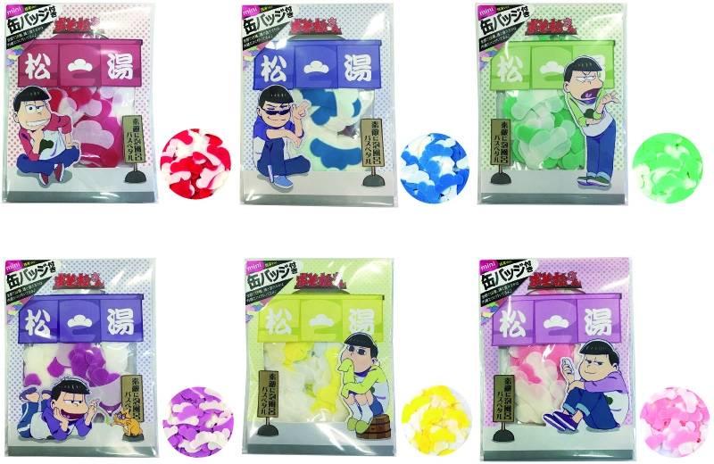 『おそ松さん』勢いよくシャワーでシェー!松モチーフが可愛すぎるバスペタルが新発売!必ずどれか一つ付いてくるオリジナル缶バッジ付!