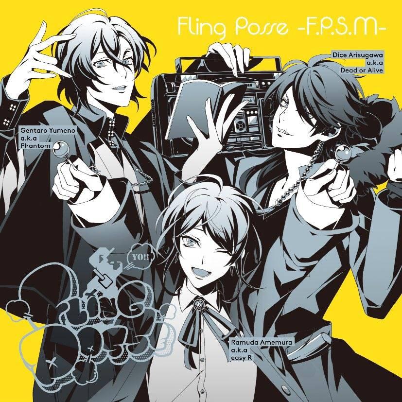 『ヒプノシスマイク』シブヤ・ディビジョンCD12月27日本日発売! ついに全キャラクターソングが出揃った!