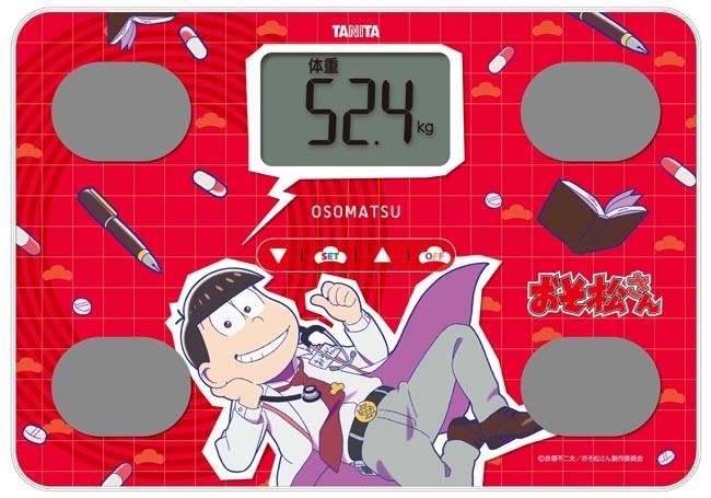 「おそ松さんオリジナル体組シェー計」  2月8日より予約受付開始!店頭販売はアニメイトのみ