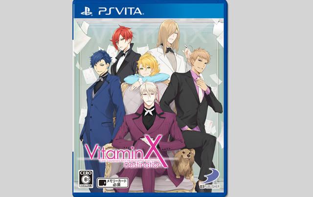 『VitaminX Destination』2月22日本日発売! Twitterアイコン配布やコラボカフェ情報など