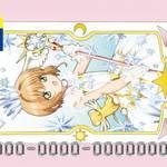 『Tカード(カードキャプターさくらデザイン)』3月7日より、TSUTAYA店頭発行スタート!!