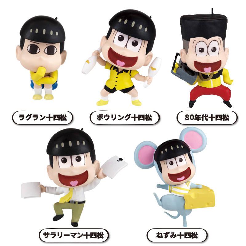 『おそ松さん』6つ子だらけのミニフィギュア最後の第3弾 十四松・トド松が2018年6月に登場!