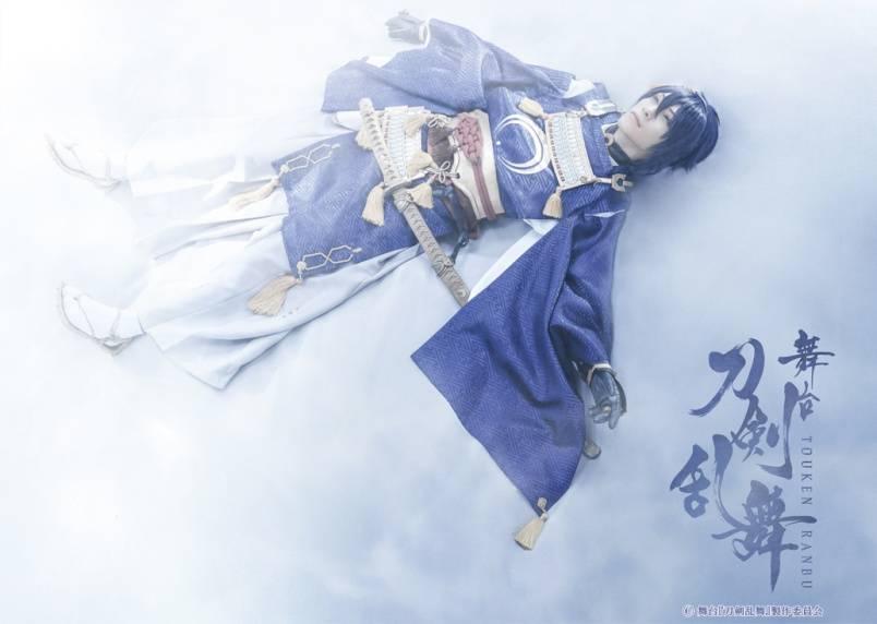 舞台『刀剣乱舞』の人気過去作品が上映決定!新作公演ライブ中継も発表