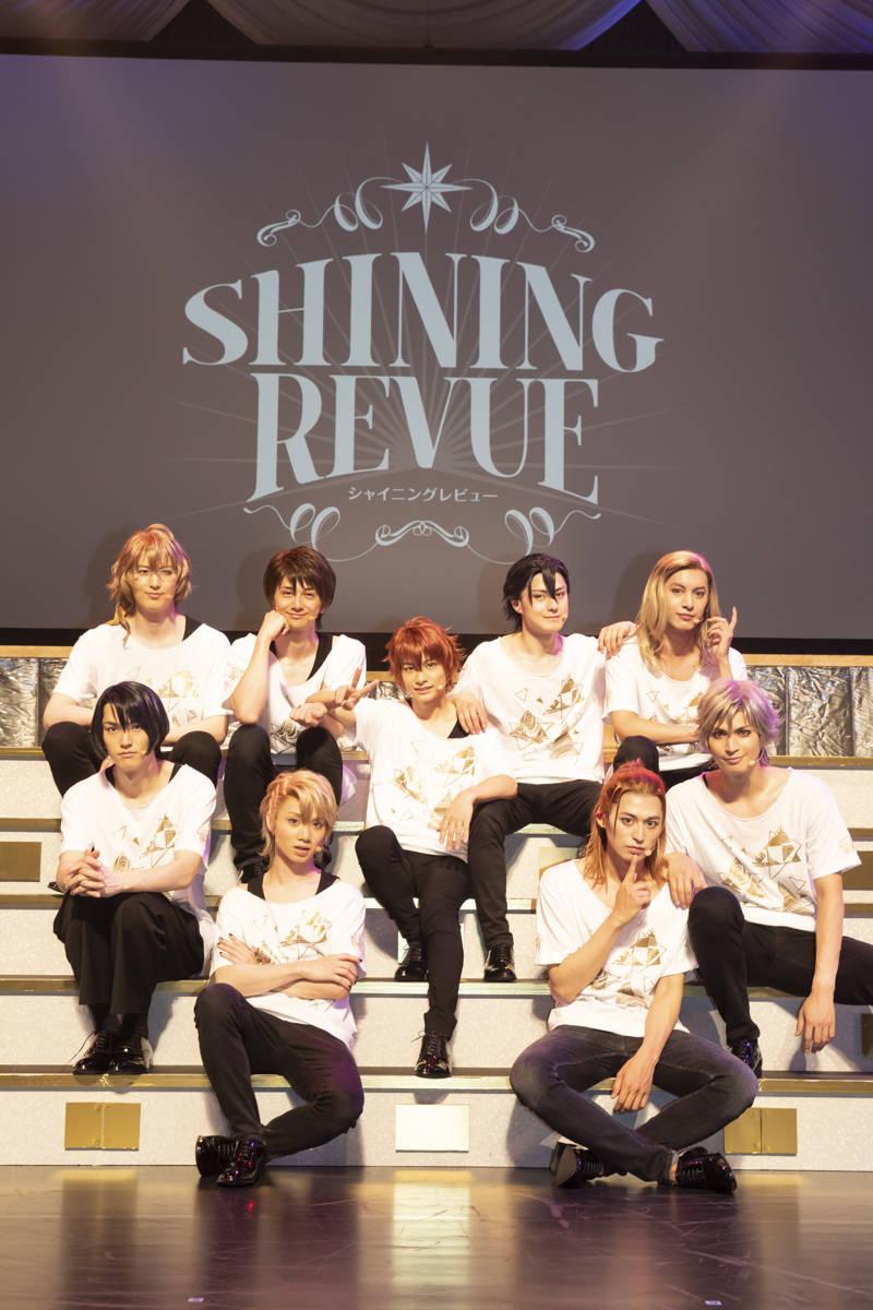 劇団シャイニング from うたの☆プリンスさまっ♪『SHINING REVUE』詳細レポート♪ 華やかなショーだけでなく、体を張ったバラエティも!?