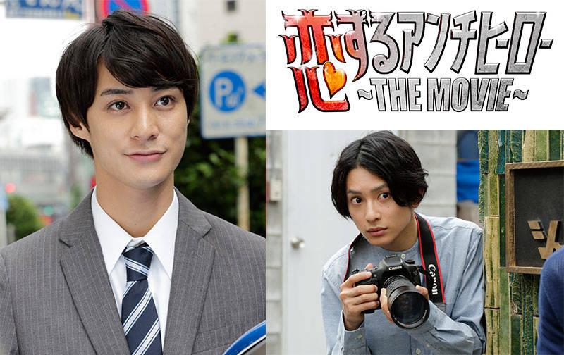 高崎翔太さん、橋本祥平さん主演の『恋するアンチヒーロー THE MOVIE』全メインキャスト発表!