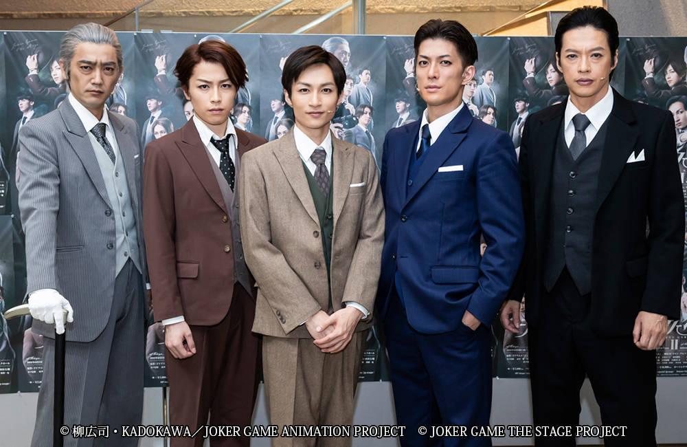 木戸邑弥、君沢ユウキらのコメントが到着! 舞台『ジョーカー・ゲームⅡ』キャストコメント