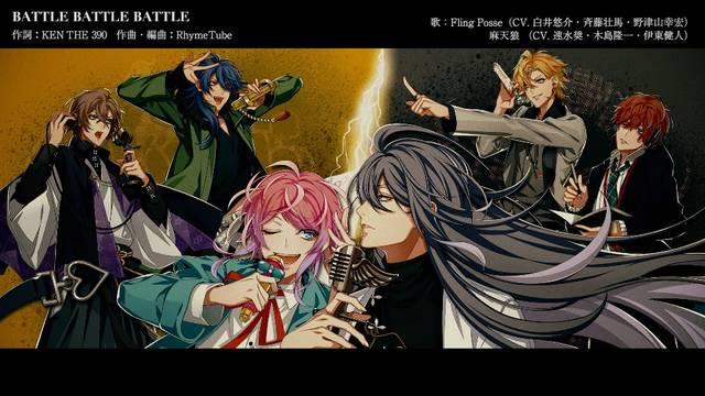 『ヒプノシスマイク』2nd Battle CDの映像が解禁! シブヤVSシンジュクついに対決