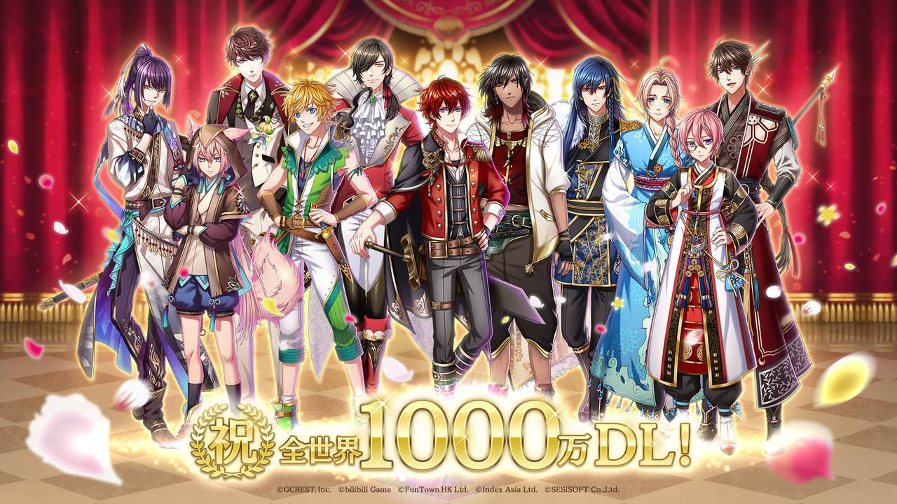 『夢王国と眠れる100人の王子様』 全世界1000万DL突破! 豪華合同キャンペーン実施