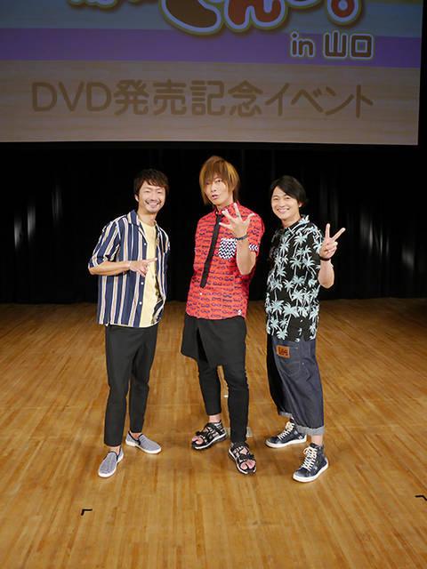 DVD「谷山紀章のお気楽さんぽ。in 山口」イベントオフィシャルレポート到着! イベントグッズの事後通販も開始