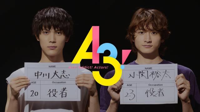『A3!』2万RTで新規動画解放! 10連選抜スカウトプレゼントも!