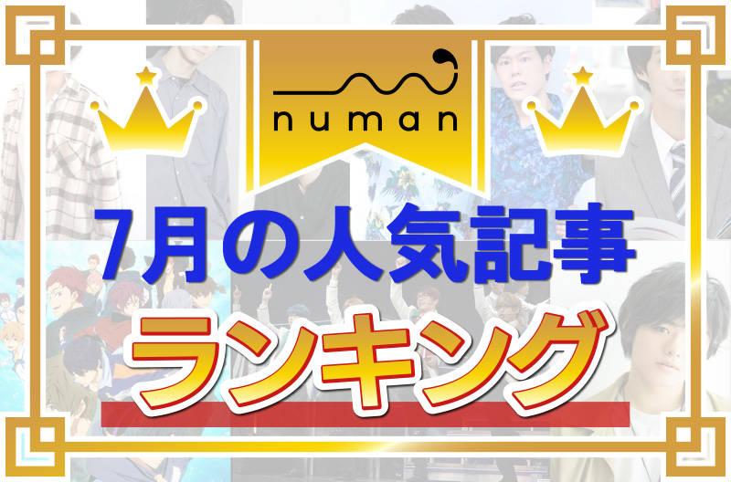 『ヒプマイ』声優対談が第1位!駒田&神尾が絡みたいキャラは誰?【7月の人気記事ランキング】<