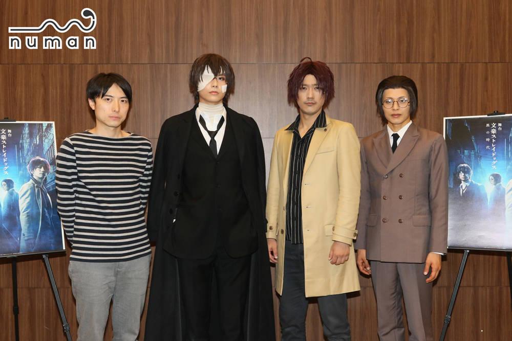 『舞台「文豪ストレイドッグス」黒の時代』開幕!|「命をかけて(多和田)秀弥に想いを届ける」