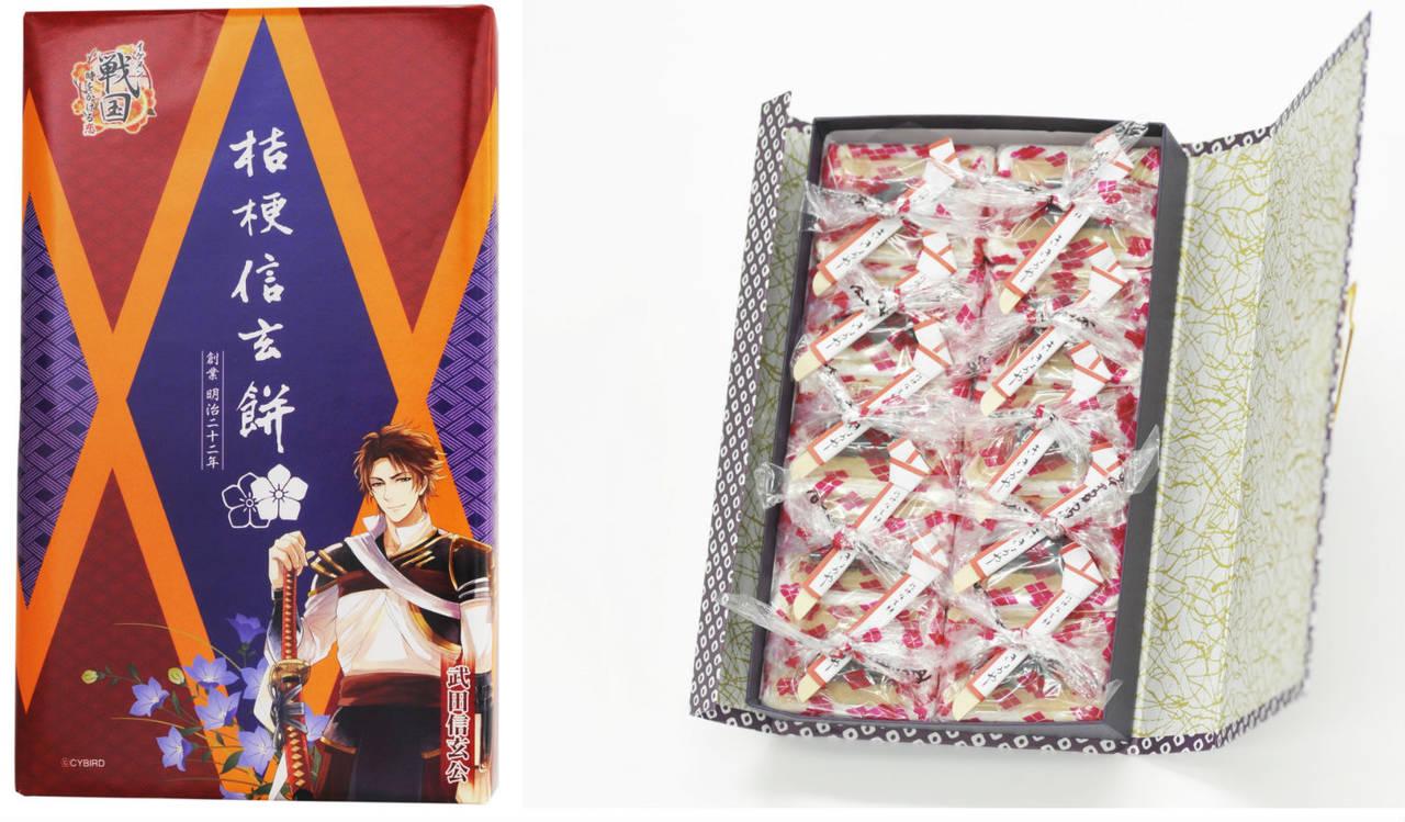 『桔梗信玄餅』 ×『イケメン戦国◆時をかける恋』がコラボ!限定ミニストーリーの配信も
