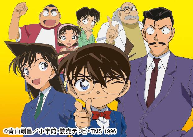 『名探偵コナン』日テレプラスで57(コナン)時間 一挙放送!!