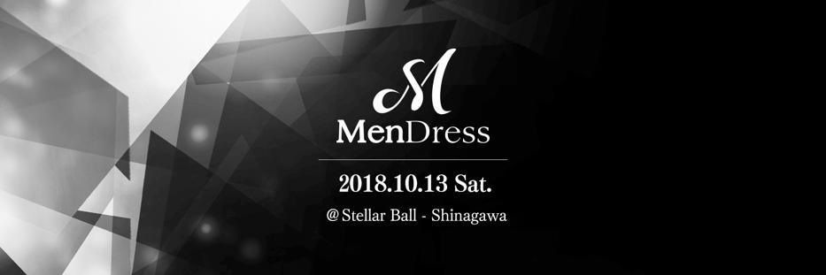 日韓メンズアーティストフェス『MenDress 2018Autumn』Special Guestに田口 淳之介が決定!!