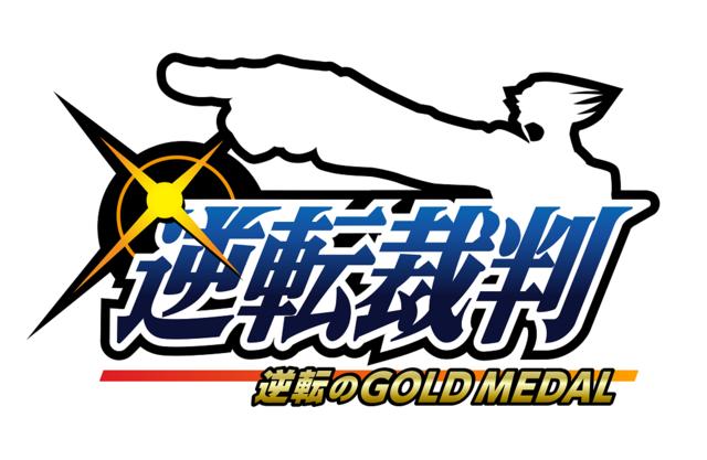 加藤将主演! 舞台『逆転裁判 -逆転のGOLD MEDAL-』メインキャスト発表&チケット先行開始!