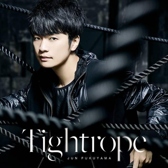 リリースイベントでロープが貰える⁉ 福山潤2ndシングル『Tightrope』MV解禁!