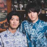 【第2回】『たびメイト』和田雅成×岸本卓也「ハワイが俺たちをそうさせるから(笑)」|スペシャルインタビュー