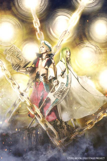 丘山晴己、山﨑晶吾出演!『Fate/Grand Order THE STAGE』ビジュアル第1弾解禁!