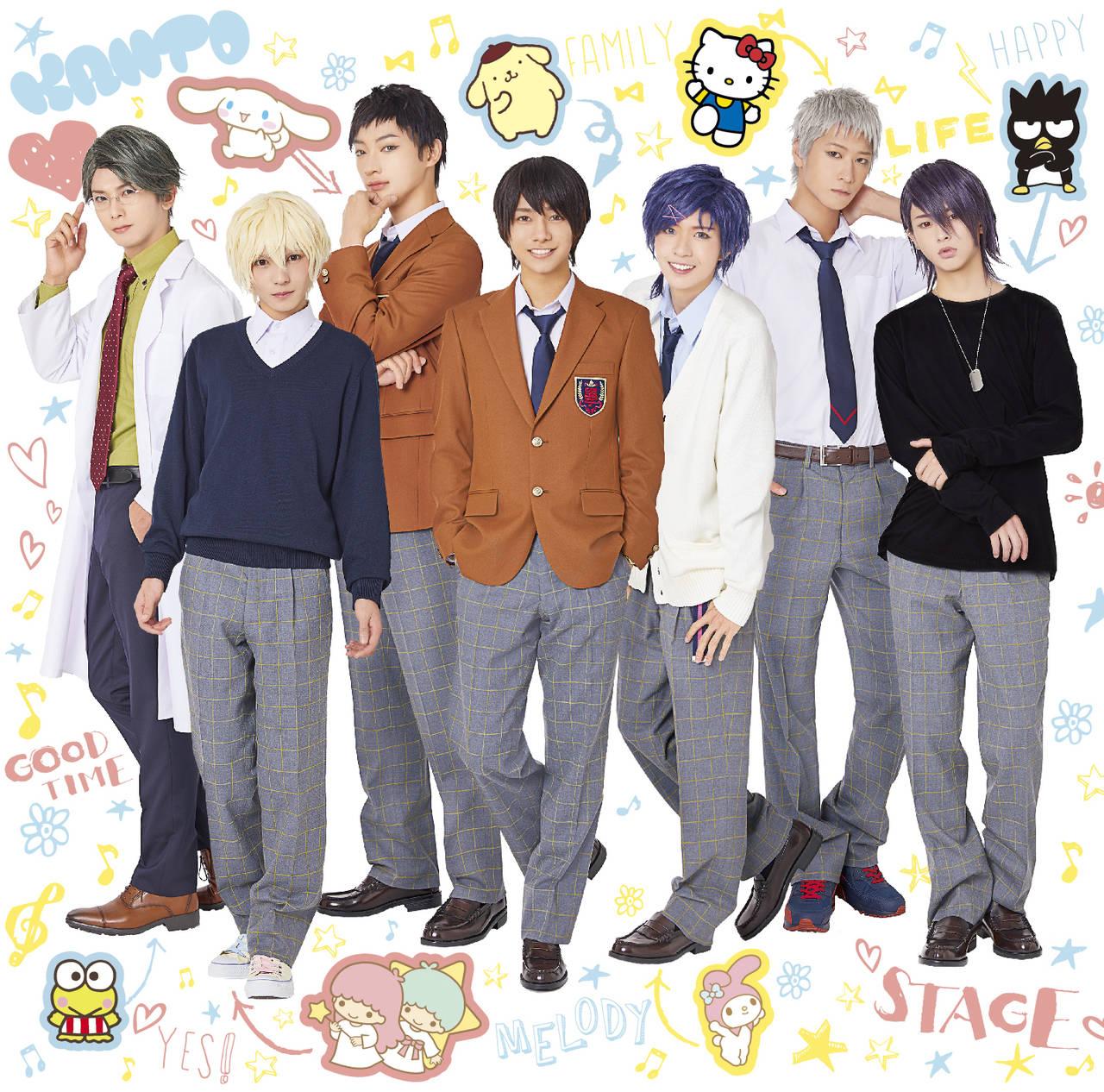 舞台『サンリオ男子』、総勢12名のユニットソングが11/28(水)発売決定!