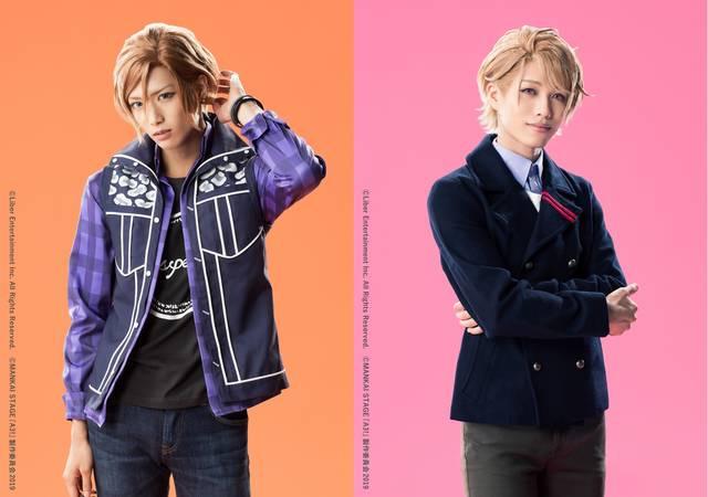 MANKAI STAGE『A3!』~AUTUMN & WINTER 2019~ 【秋組】【春組】ソロビジュアル&コメント到着!