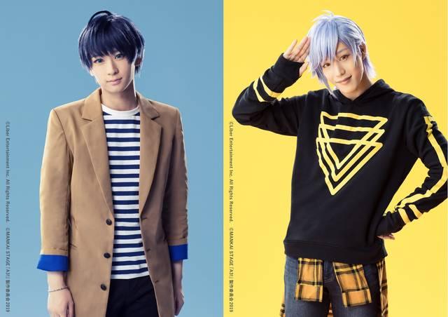 MANKAI STAGE『A3!』~AUTUMN & WINTER 2019~ 【冬組】【夏組】ソロビジュアル&コメント到着!