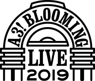 『A3! BLOOMING LIVE 2019』ライブビューイング 47都道府県の劇場で実施!