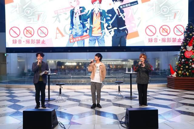 『オンエア!』AGF2018ステージイベントレポート|「SNSの使い方に悩む姿に共感……」(千葉翔也さん)