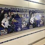 本日発売! 『ヒプノシスマイク』CDからシンジュクRemixを一部公開 ポスターが当たるキャンペーンも