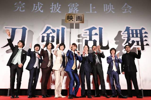 鈴木拡樹らがタキシードで集結!『映画刀剣乱舞』完成披露オフィシャルレポート
