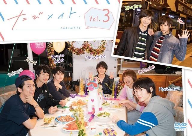 植田圭輔&和田雅成&白柏寿大さんが登壇! 『たびメイト』DVD第3巻発売記念イベント開催決定!!