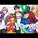 英語体験アドベンチャーアプリゲーム『コロキュアル』が正式サービススタート!