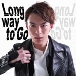 北園涼 1st Single『Long way to Go』独占インタビュー!